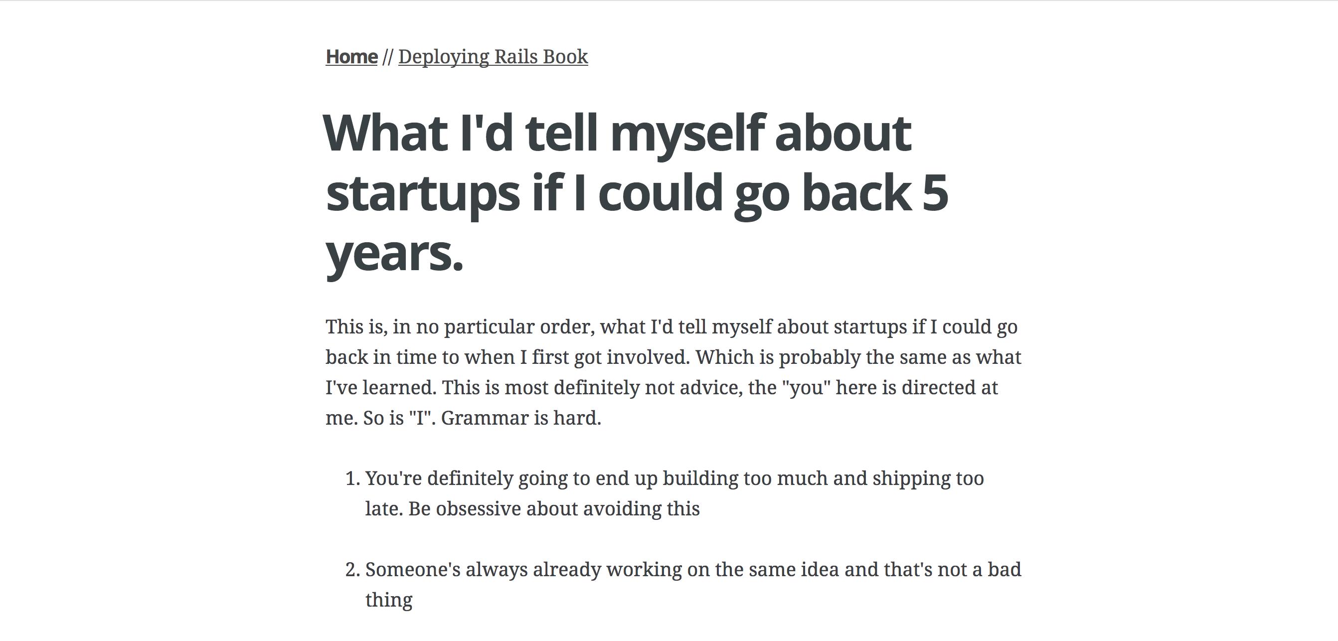 關於創業,我想告訴五年前的自己…