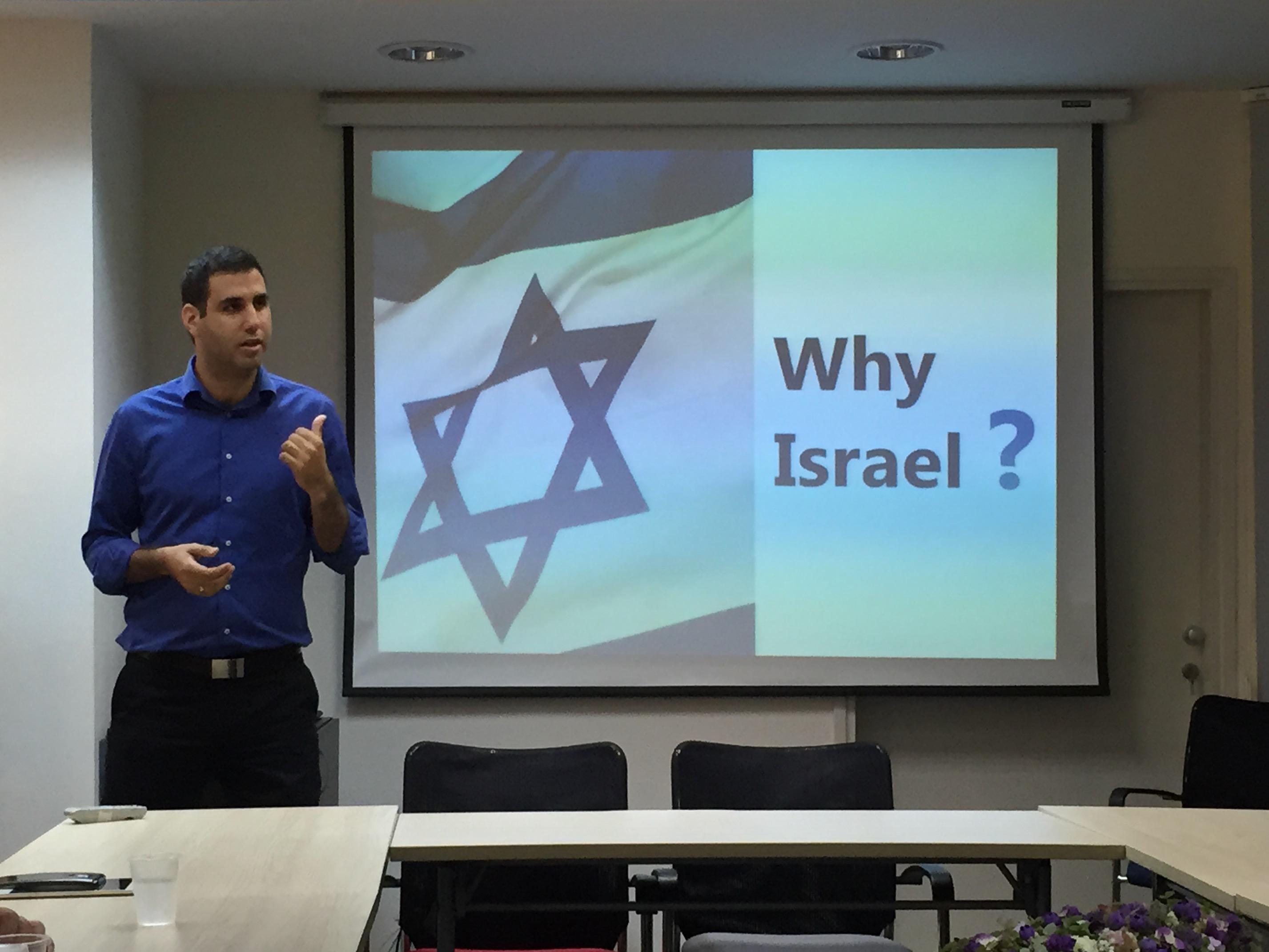 創新之邦以色列